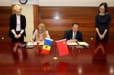Moldova și China au lansat oficial negocierile privind Acordul de Comerț Liber